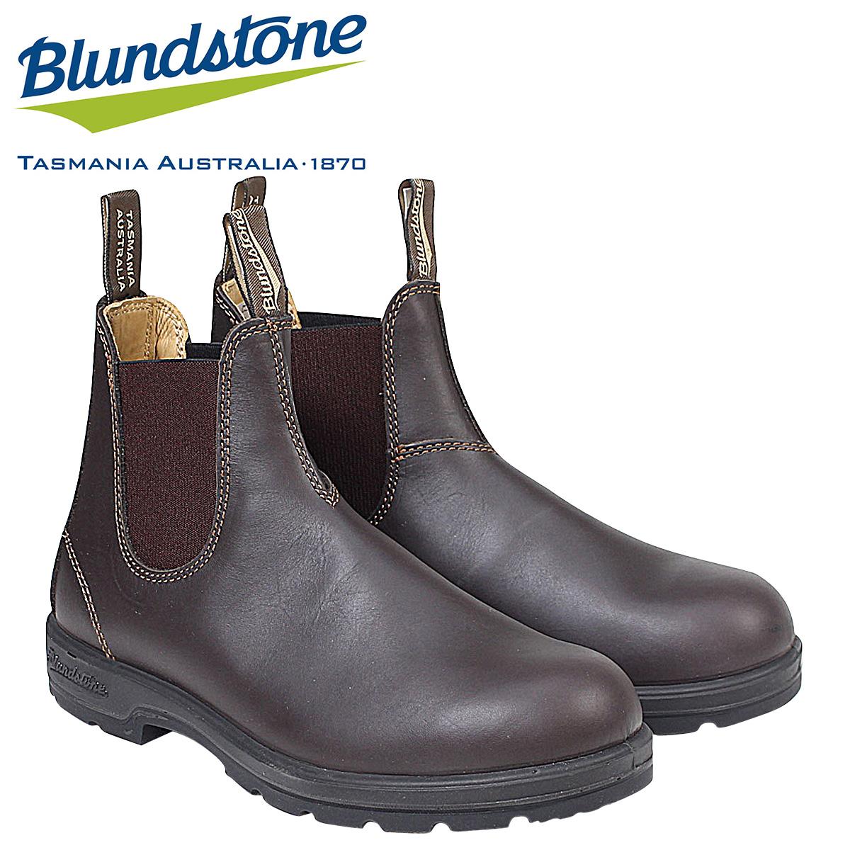 Blundstone ブランドストーン サイドゴア メンズ 550 ブーツ CLASSIC COMFORT ブラウン