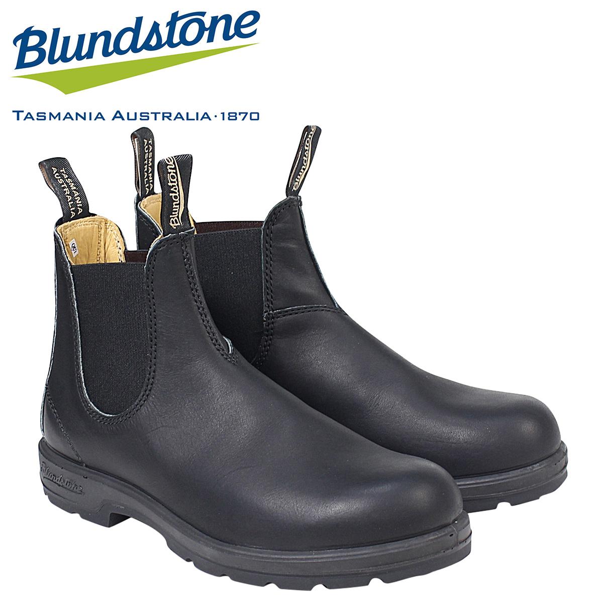 Blundstone ブランドストーン サイドゴア メンズ 558 ブーツ DRESS V CUT BOOTS ブラック 黒