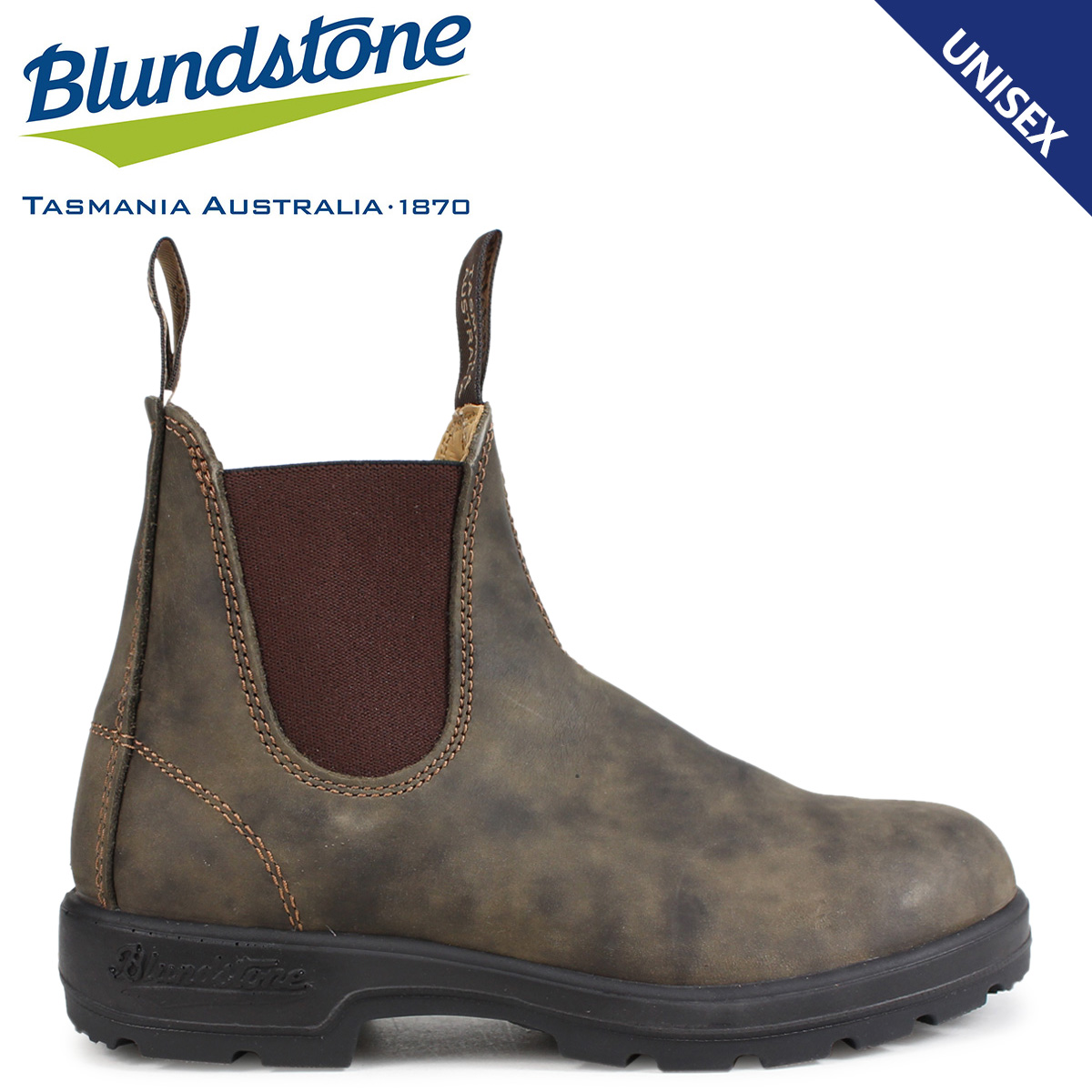 27fe39101dd5 Brand stone Blundstone side Gore men gap Dis boots SUPER 550 BOOTS 585  brown  load planned Shinnyu load in reservation product 12 28 containing