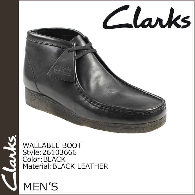 Clarks ORIGINALS ワラビー ブーツ メンズ クラークス WALLABEE BOOT オリジナルズ Mワイズ 26103666 [9/19 追加入荷]