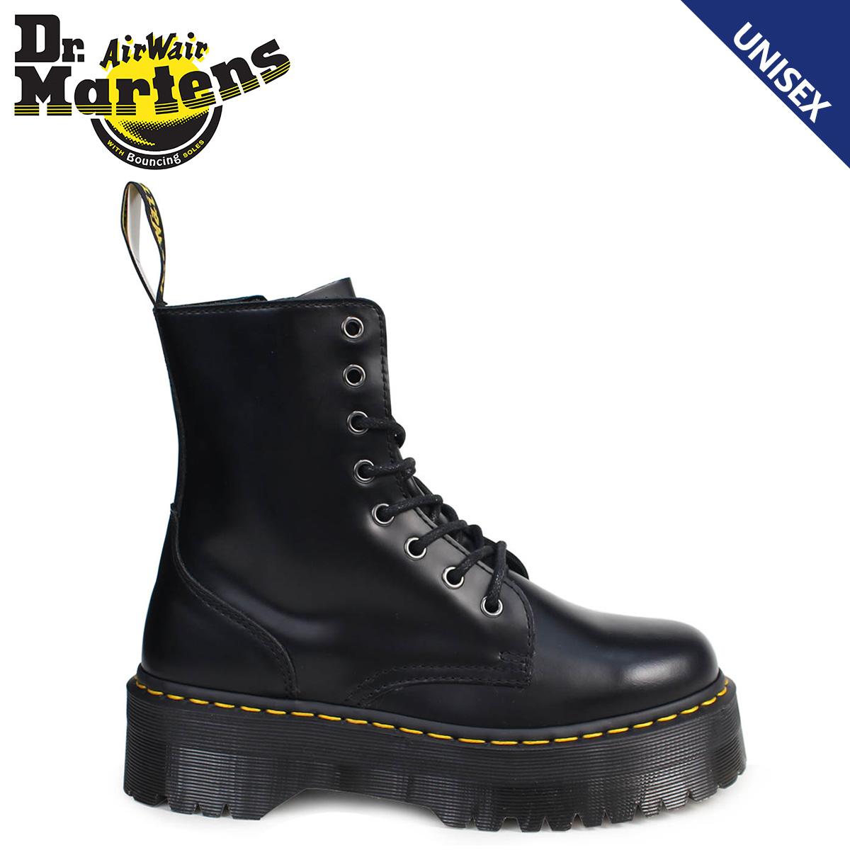 Dr.Martens ドクターマーチン 8ホール ブーツ JADON 8EYE BOOT R15265001 メンズ レディース
