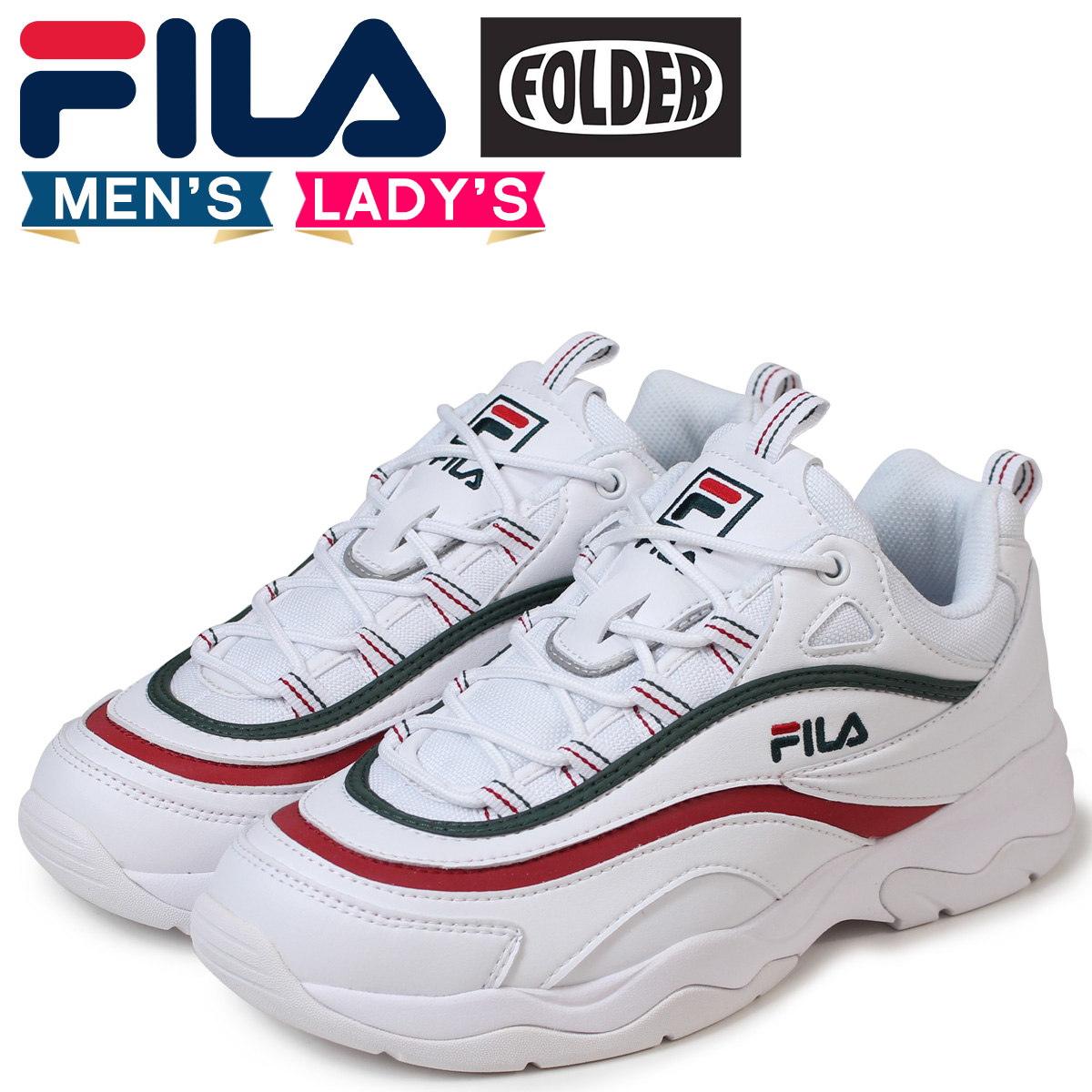 Fila FILA Fila lei sneakers men gap Dis folder FOLDER FILARAY SMU  collaboration white white FLFL8A1U10 FS1SIA1166X WGN