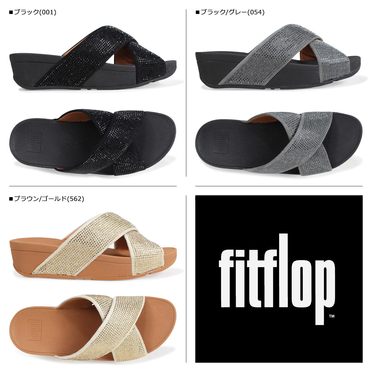 aa7b49982581 Fitting FLOP sandals FitFlop リヅィ RITZY SLIDE SANDALS Lady s M56 black brown   4 4 Shinnyu load