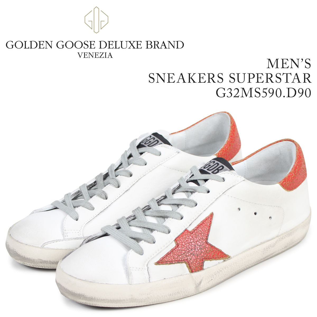 品質が Golden スニーカー D90 Goose ゴールデングース スニーカー メンズ スーパースター Golden SNEAKERS SUPERSTAR ホワイト G32MS590 D90, 時計の工楽屋:c53f2d98 --- canoncity.azurewebsites.net