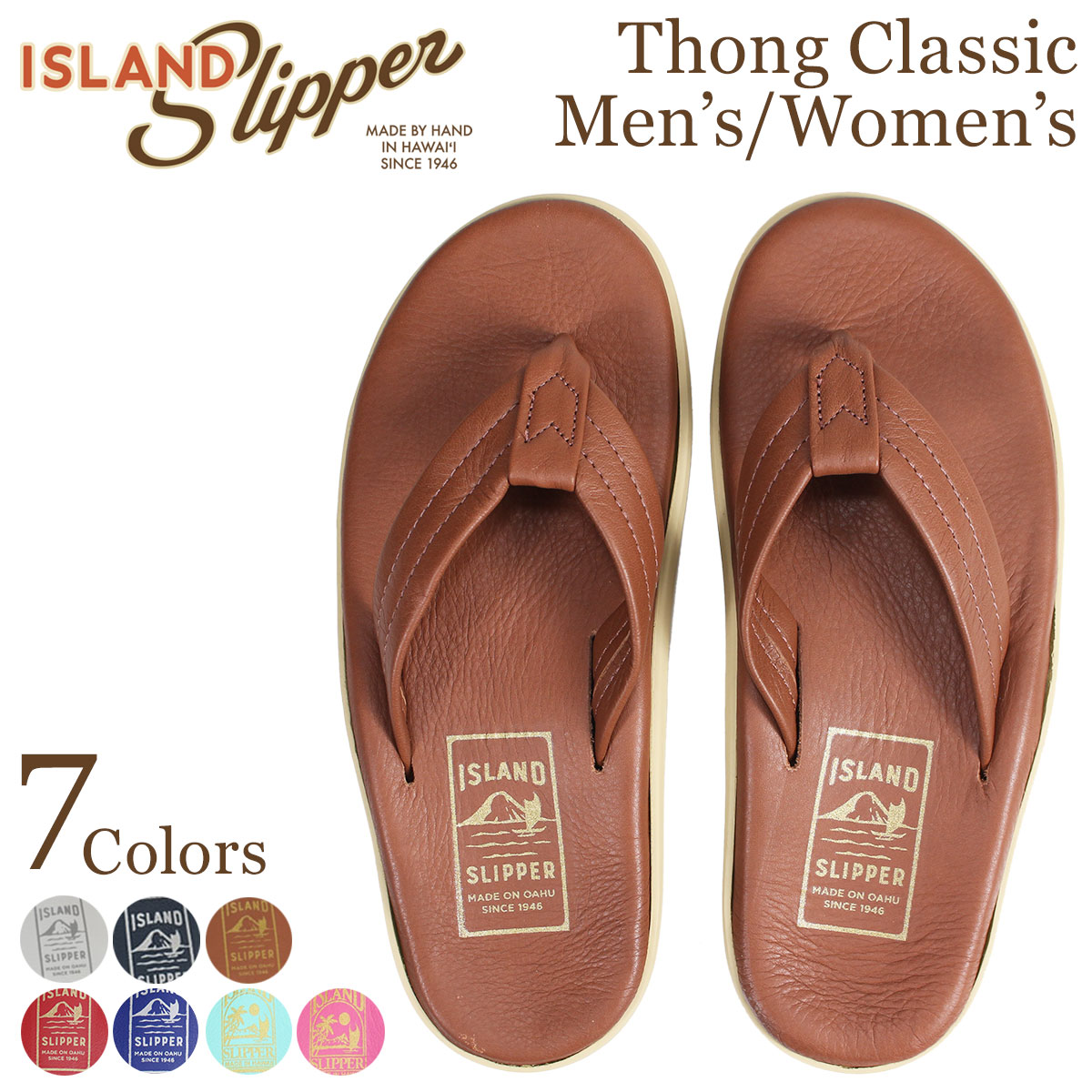ISLAND SLIPPER アイランドスリッパ クラシック サンダル トングサンダル メンズ レディース レザー THONG CLASSIC PT202 [3/22 追加入荷]