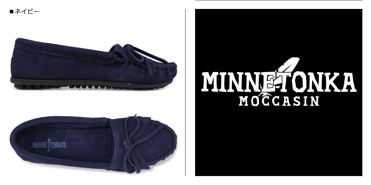 «Reservation products» «around the 10 / 23 stock» Minnetonka MINNETONKA Kirti moccasin KILTY SUEDE MOC suede women's suede HARDSOLE 2013 new