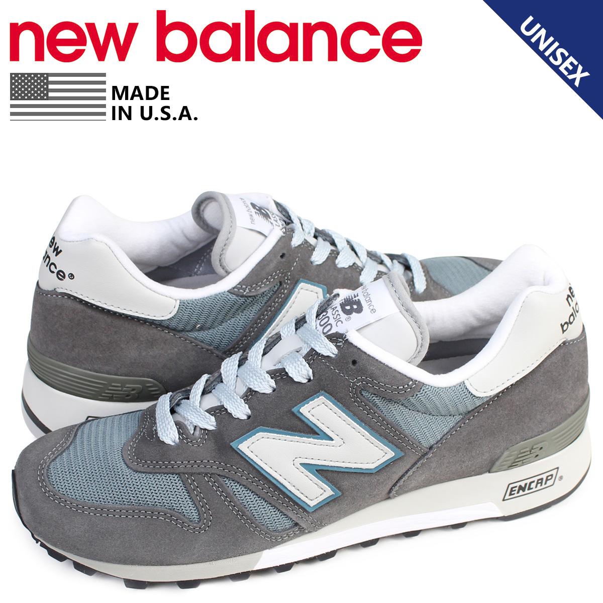 new balance 1300 online shop