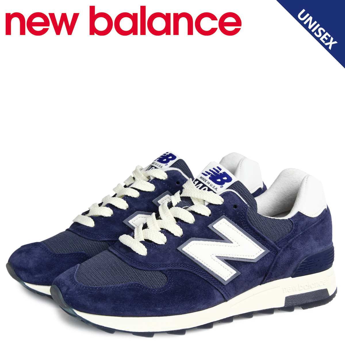 save off 75103 287cc new balance 1400 men's lady's New Balance sneakers M1400CSE D Wise MADE IN  USA shoes navy