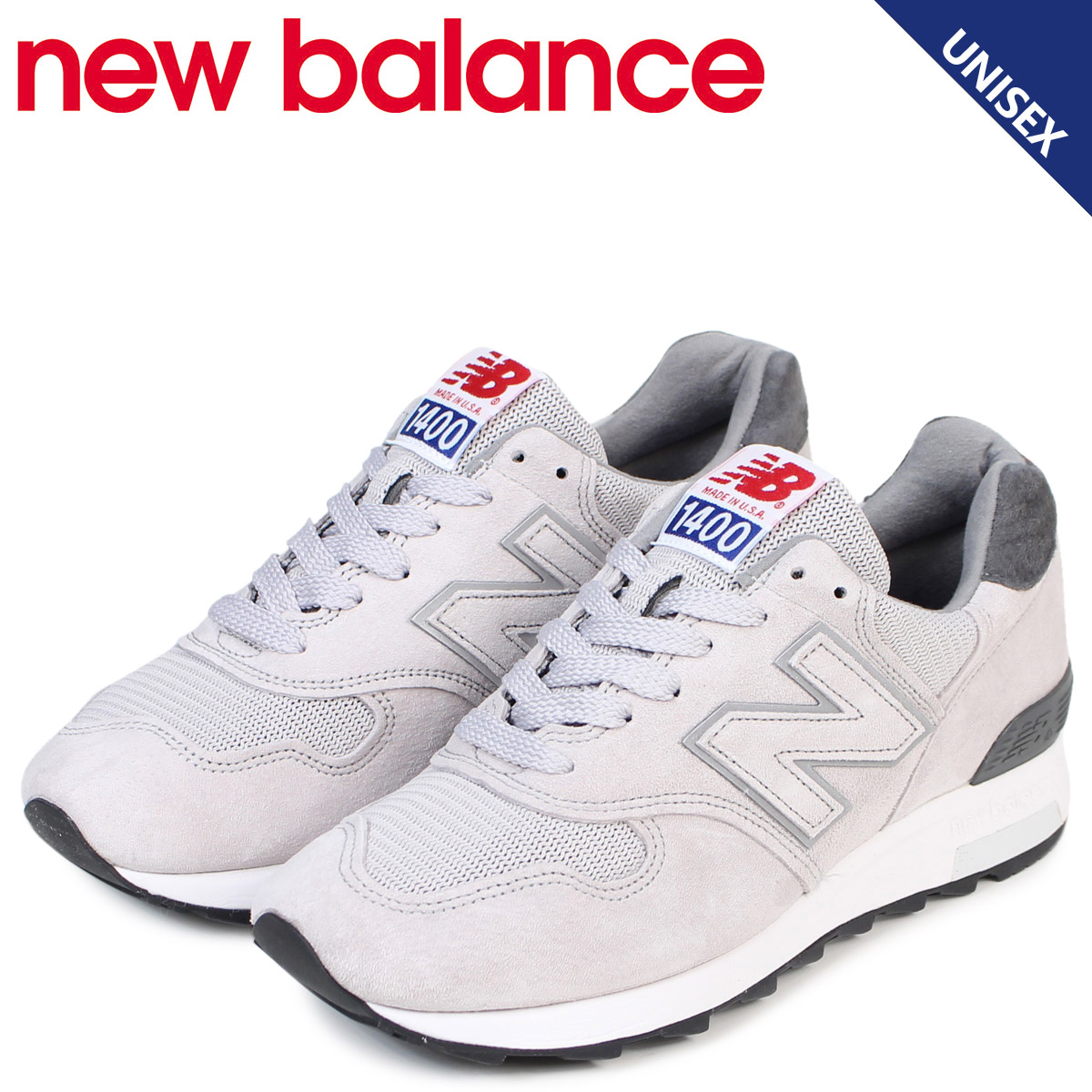 new balance 1400 jp