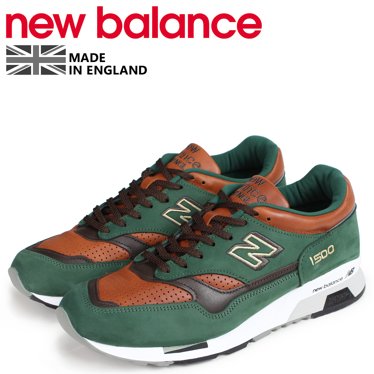the latest 171d2 499c6 new balance 1500 men's New Balance sneakers M1500GT D Wise MADE IN UK green