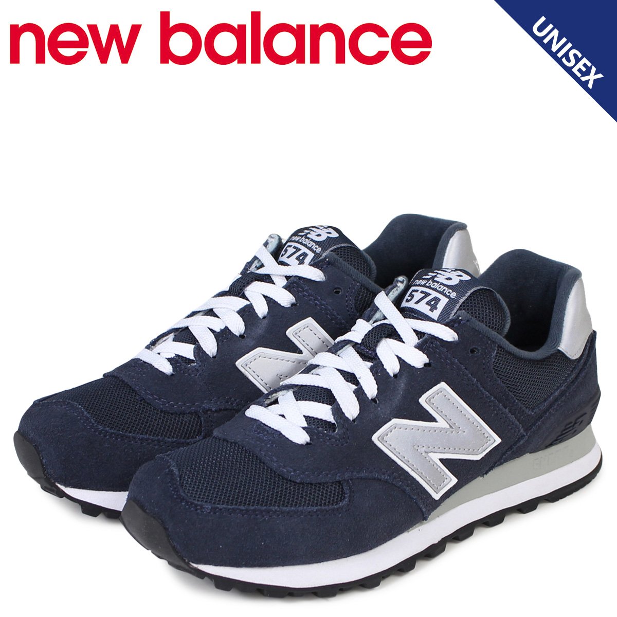 new balance m574nn navy