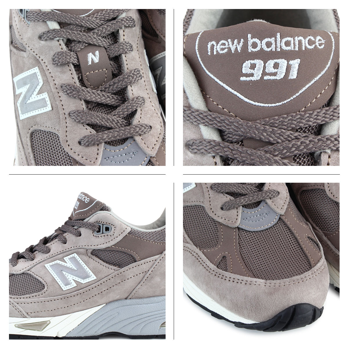 new balance 991 estate