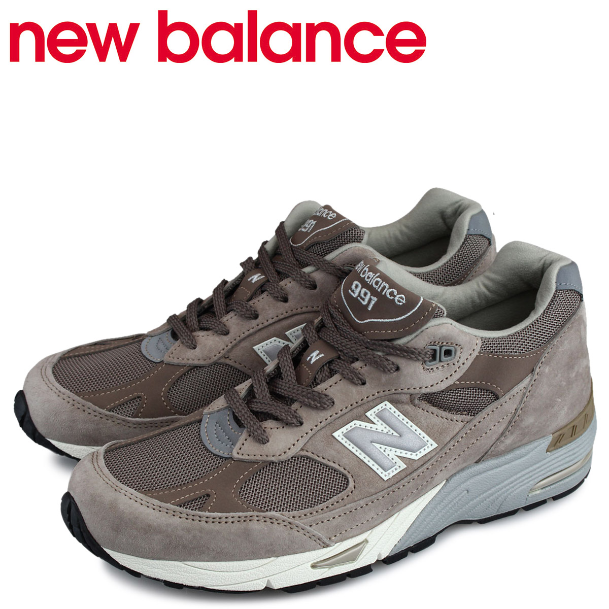 new balance uk online shop