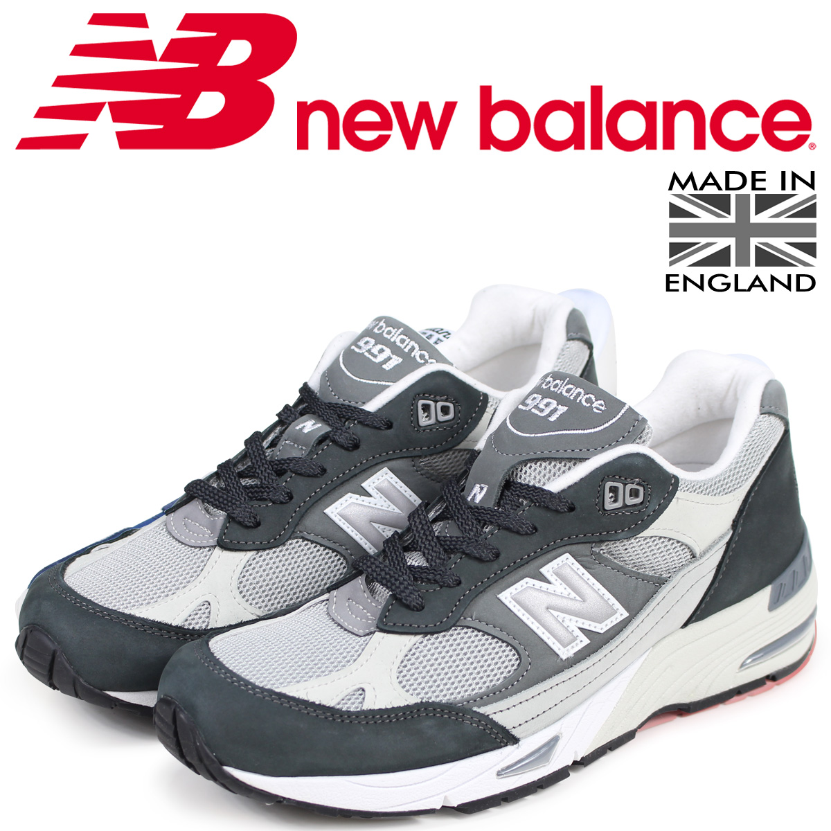 New Balance Shoes UK 60items | Rakuten Global Market