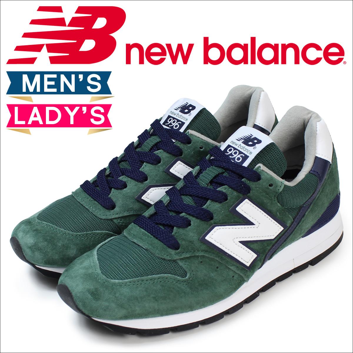 new balance 996 men