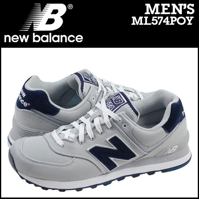 new balance 574 grey mens
