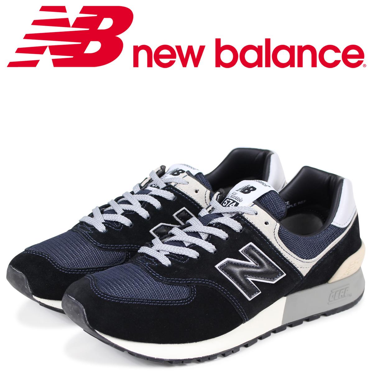 new balance 574 メンズ ニューバランス スニーカー MLP574CB Dワイズ ブラック 黒