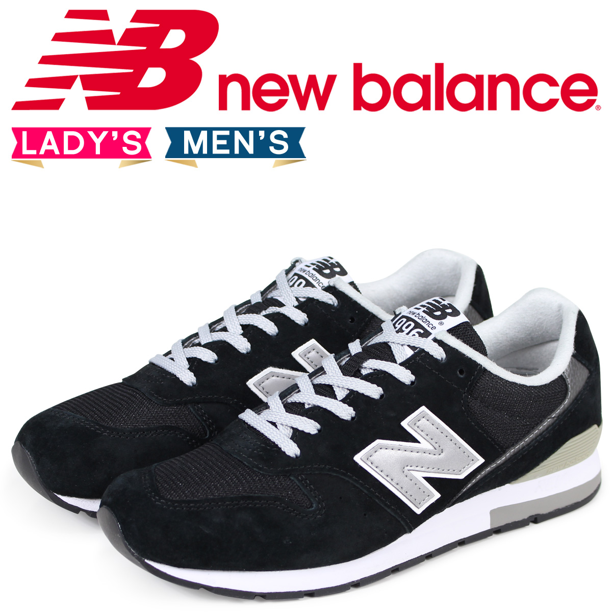 5c25e87783274 Sugar Online Shop: new balance 996 lady's men's New Balance sneakers  MRL996BL D Wise shoes black black | Rakuten Global Market