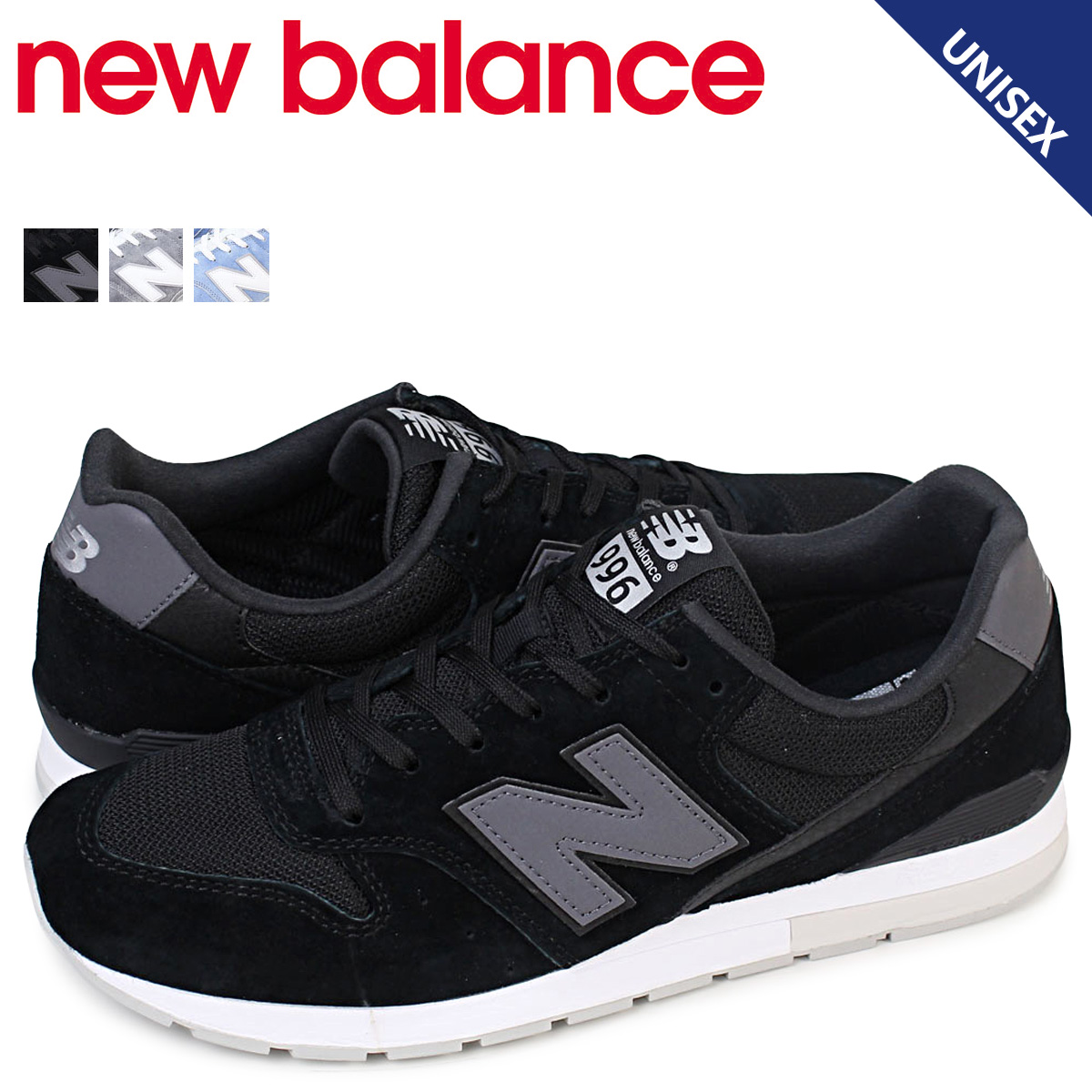 new balance 996 メンズ レディース ニューバランス スニーカー MRL996JN MRL996JU MRL996JX Dワイズ 靴