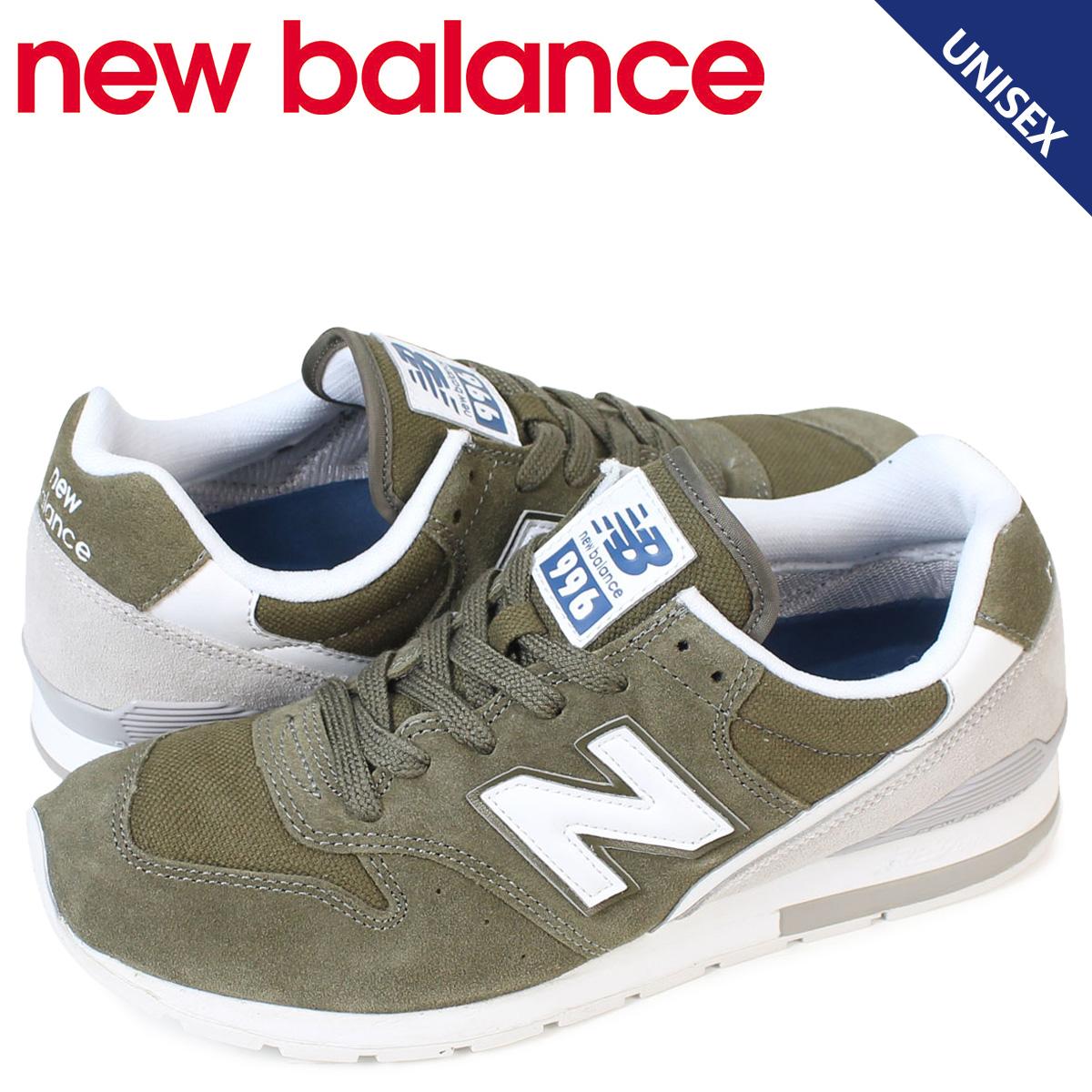 new balance mrl996 jz