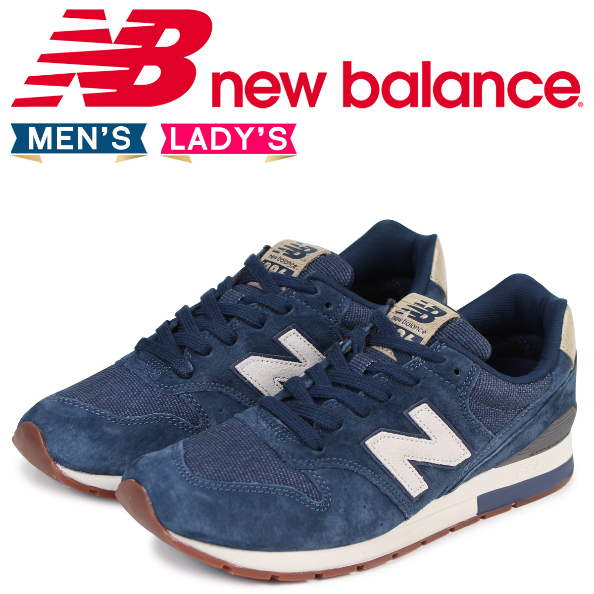 new balance mrl996pb