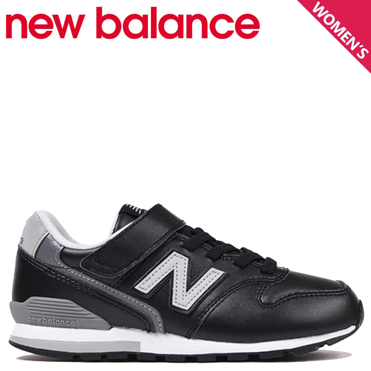 new balance numero 31