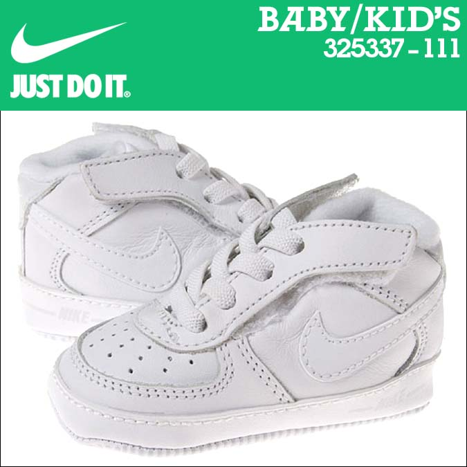 nike air force crib shoes