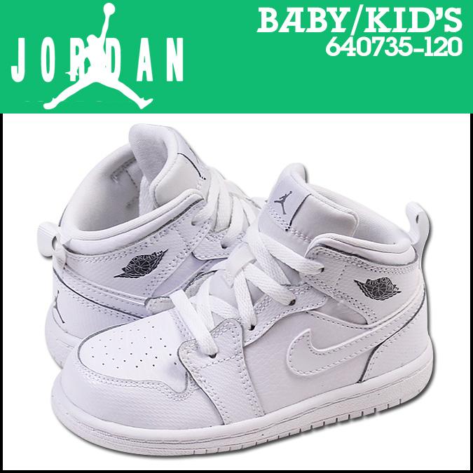 white nike air jordan 1 mid kids