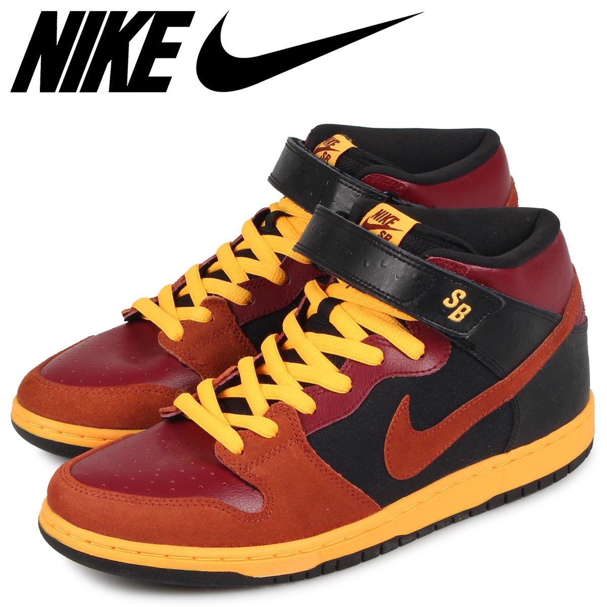 Nike SB Team Edition Sneaker Freaker