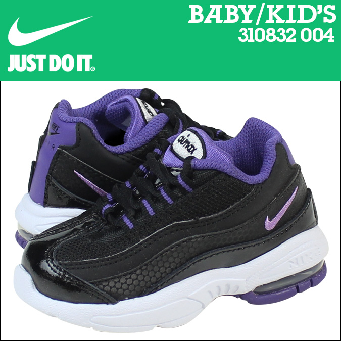 nike air max 95 for infants