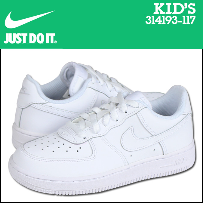 nike air force 1 low kids