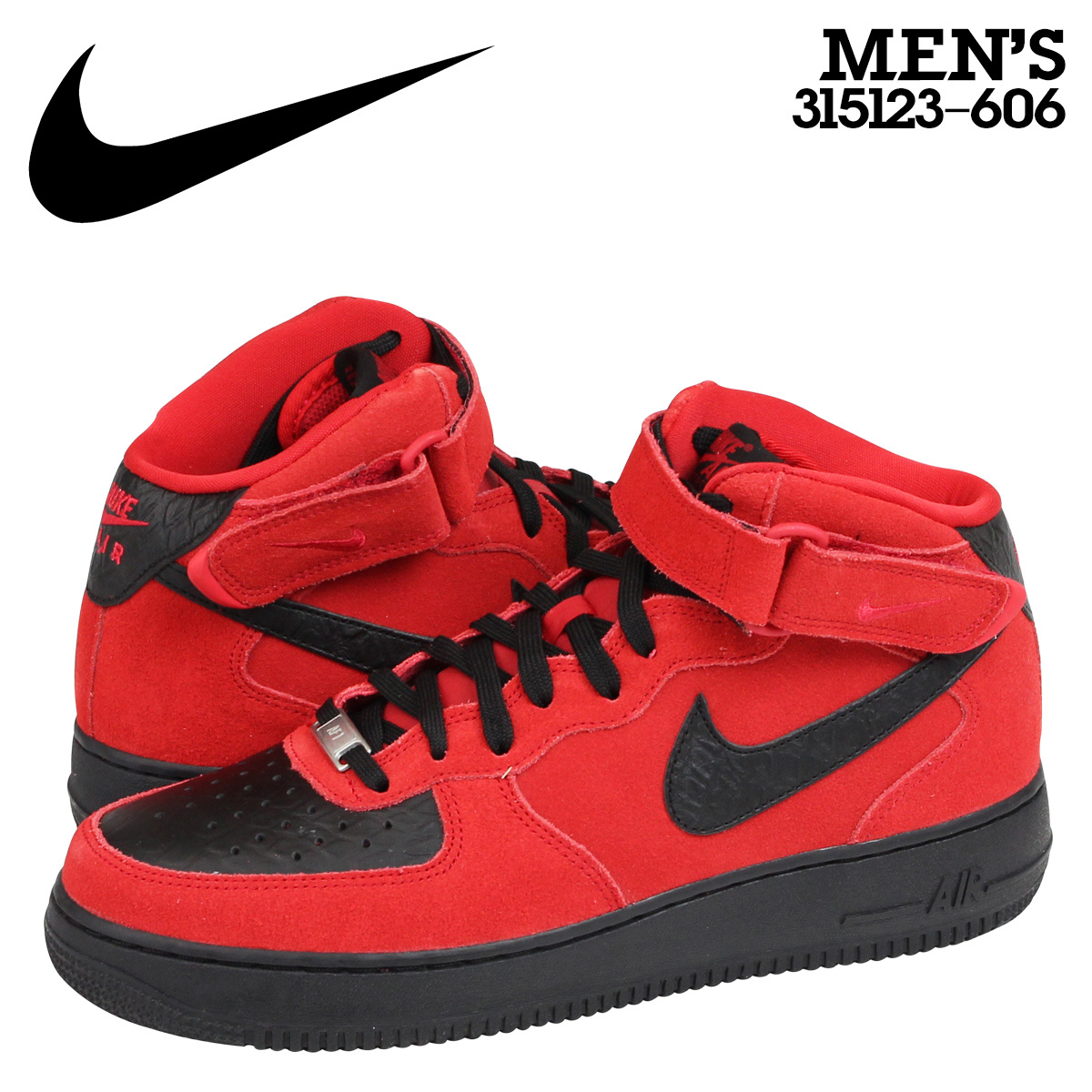 nike air force men shoes