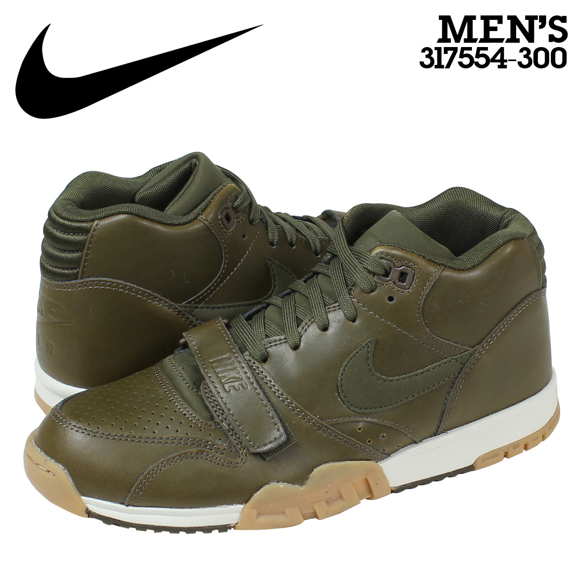 5ae71677a90a Nike NIKE air trainer sneakers AIR TRAINER 1 MID air trainer 1 mid 317554 -  300 men s shoes Brown