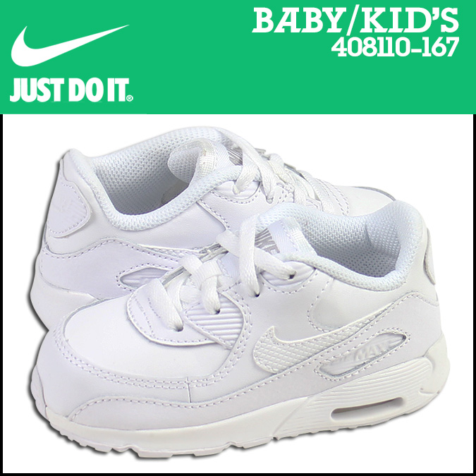 white air max 90 junior