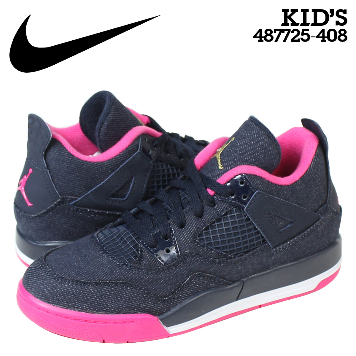 best service 2ac67 e7e12 NIKE Nike Air Jordan sneakers kids AIR JORDAN 4 RETRO PS DENIM Air Jordan 4  nostalgic denim 487,725-408 shoes black black