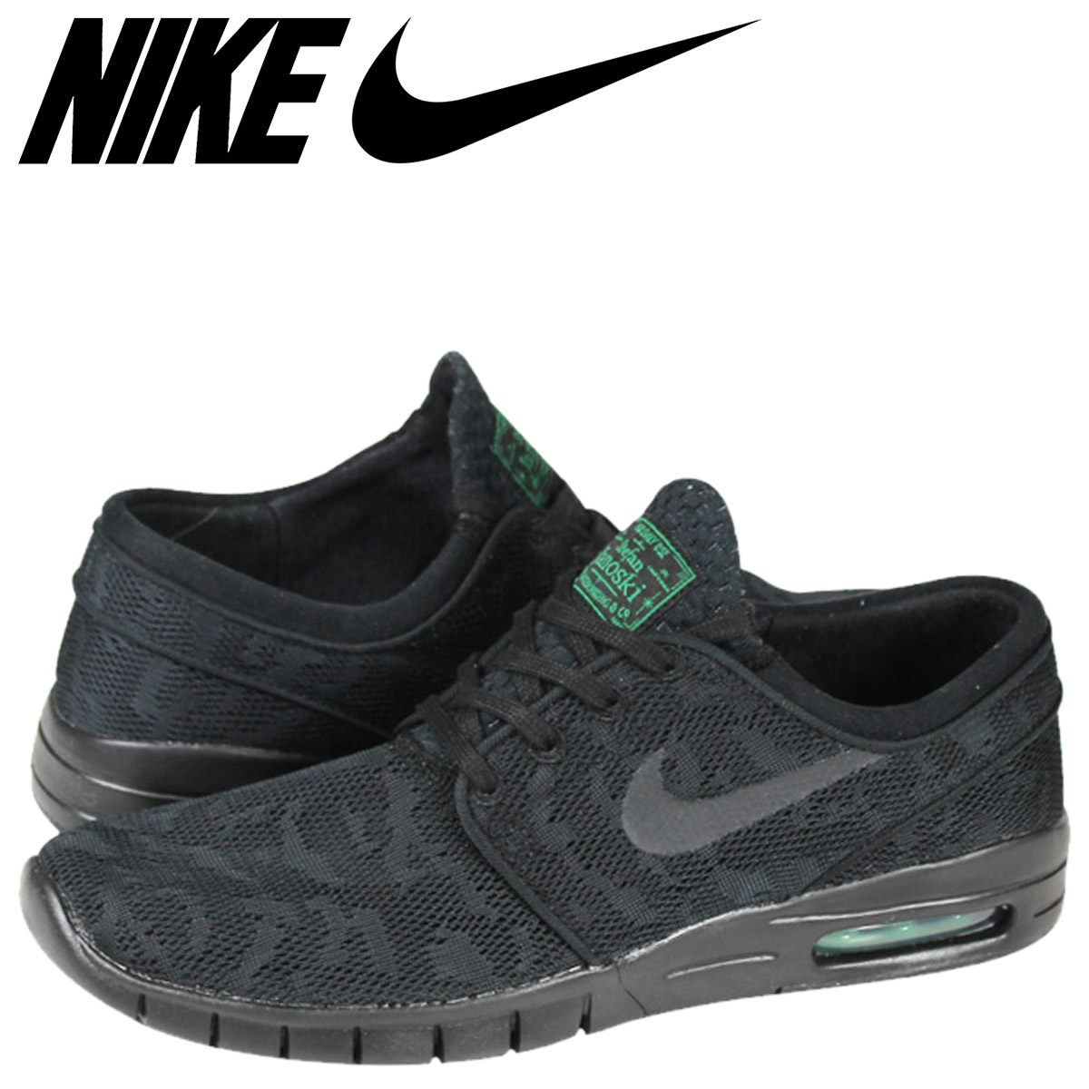 sugar online shop nike nike sb stefan janoski max. Black Bedroom Furniture Sets. Home Design Ideas