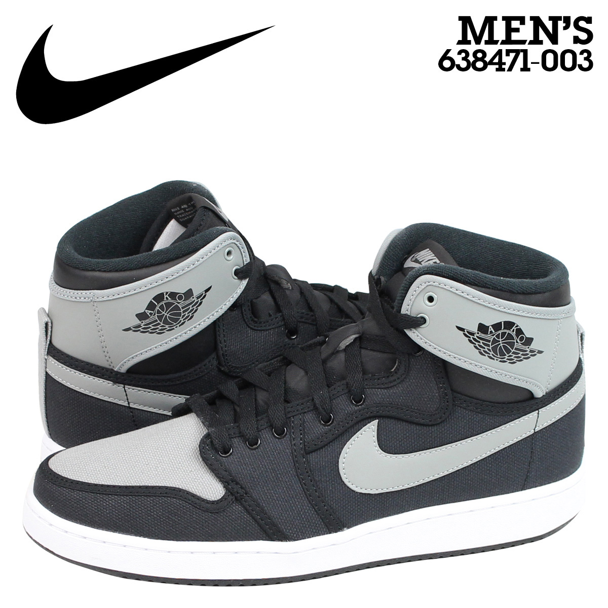 michael jordan mens shoes nz