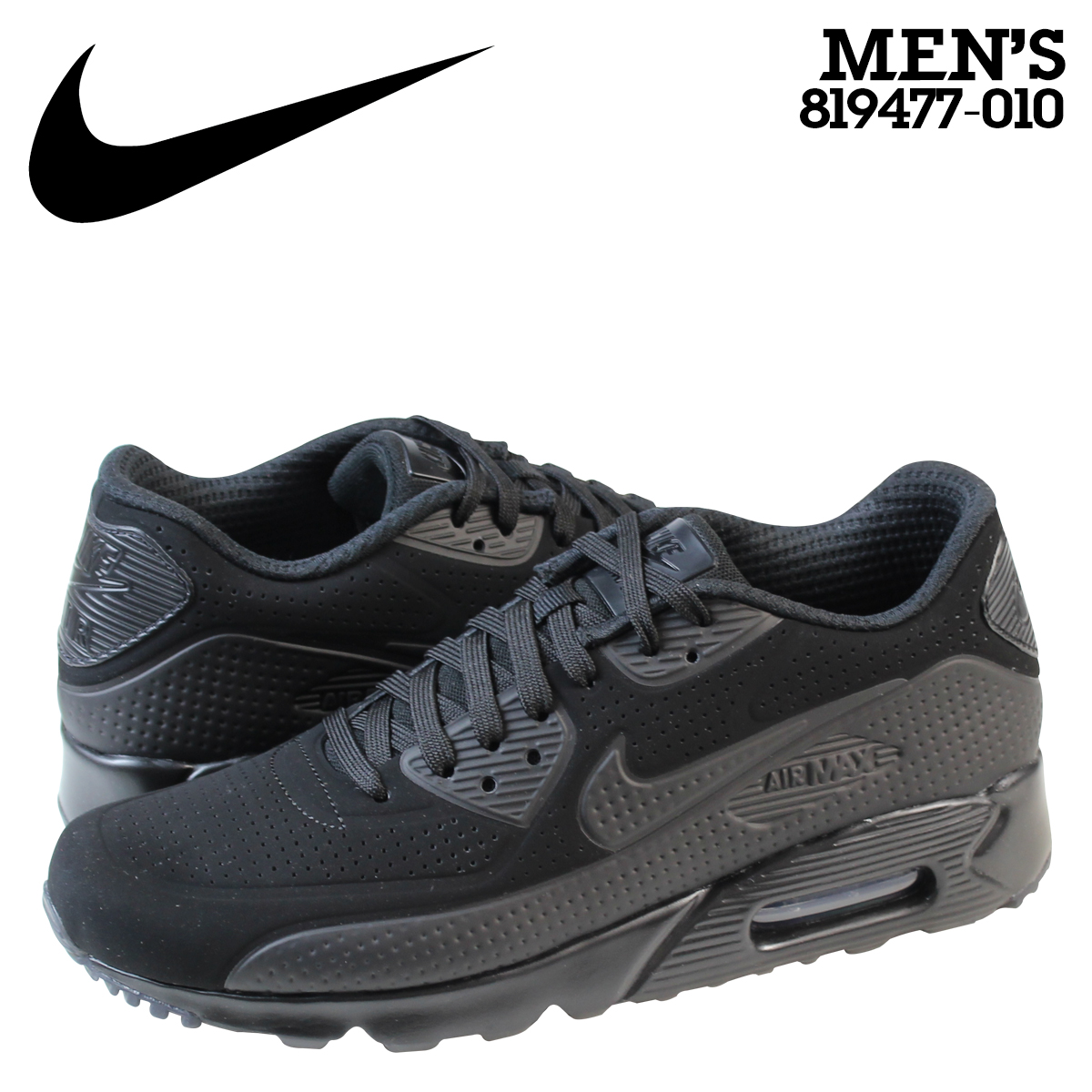 plus récent a27cd 6f187 NIKE Kie Ney AMAX sneakers AIR MAX 90 ULTRA MOIRE Air Max 90 ultra moire  819,477-010 men's shoes black black