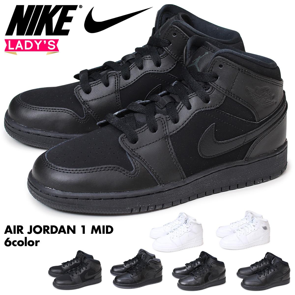 NIKE Nike Air Jordan sneakers Lady's AIR JORDAN 1 MID GS Air Jordan 1 mid shoes black black white white