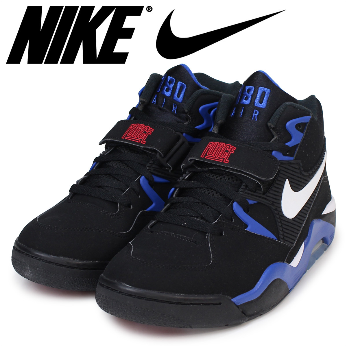 nike air force 180 price philippines smartphone