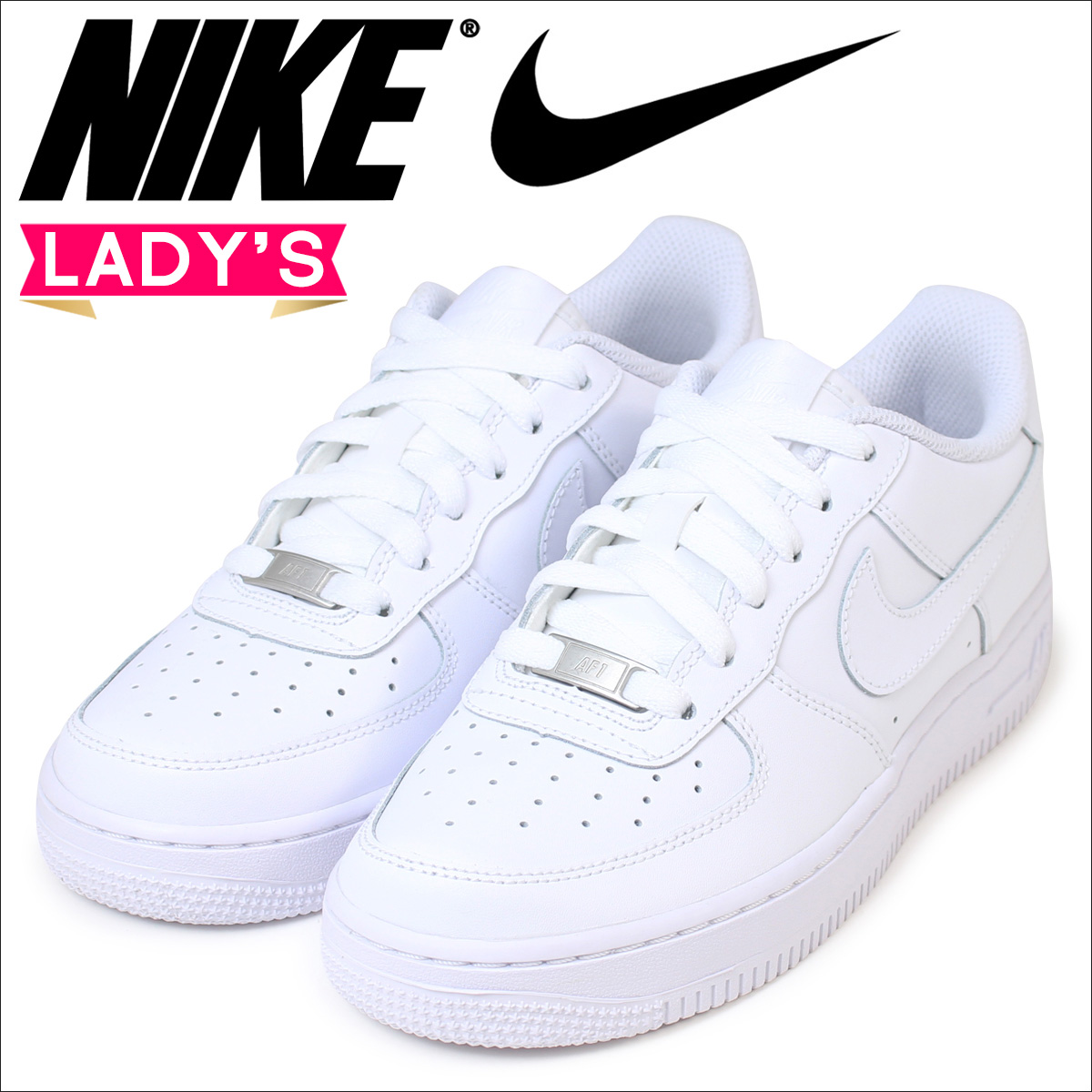 Nike Sneakers With White On Front | NetComm Wireless