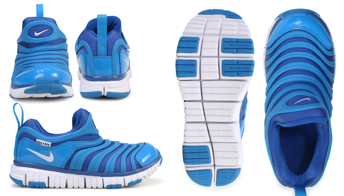 low priced 3c6bc 5c713 ... low price nike nike dynamo free kids jr. child shoes sneakers dynamo  free ps 343738