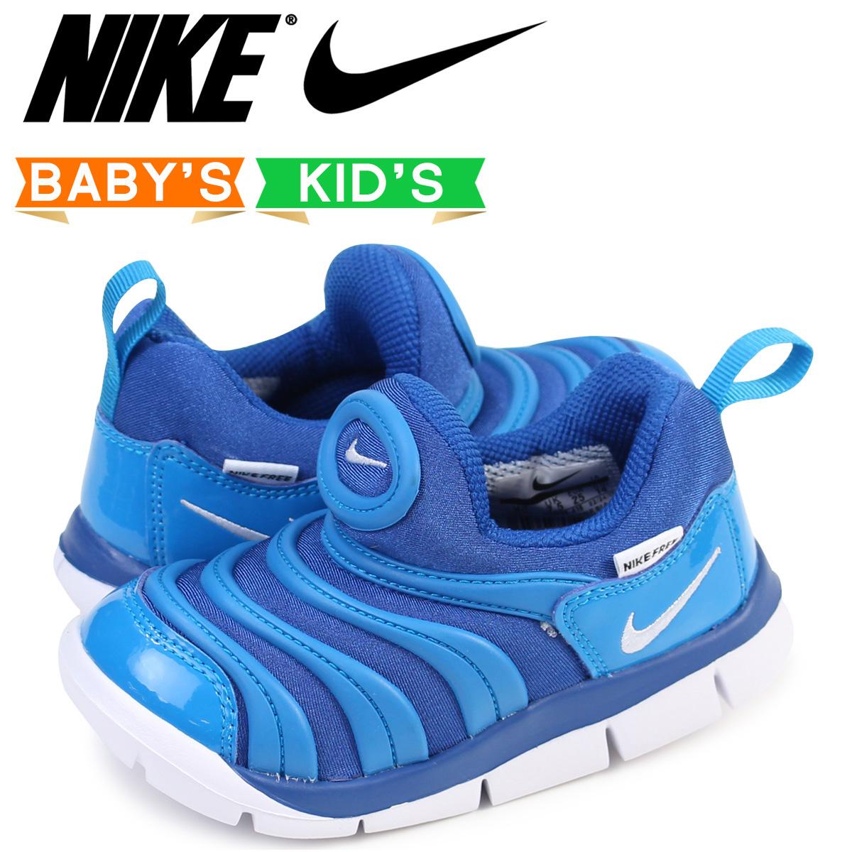 622264063914 Nike NIKE dynamo-free kids Jr. child shoes sneakers DYNAMO FREE TD  343