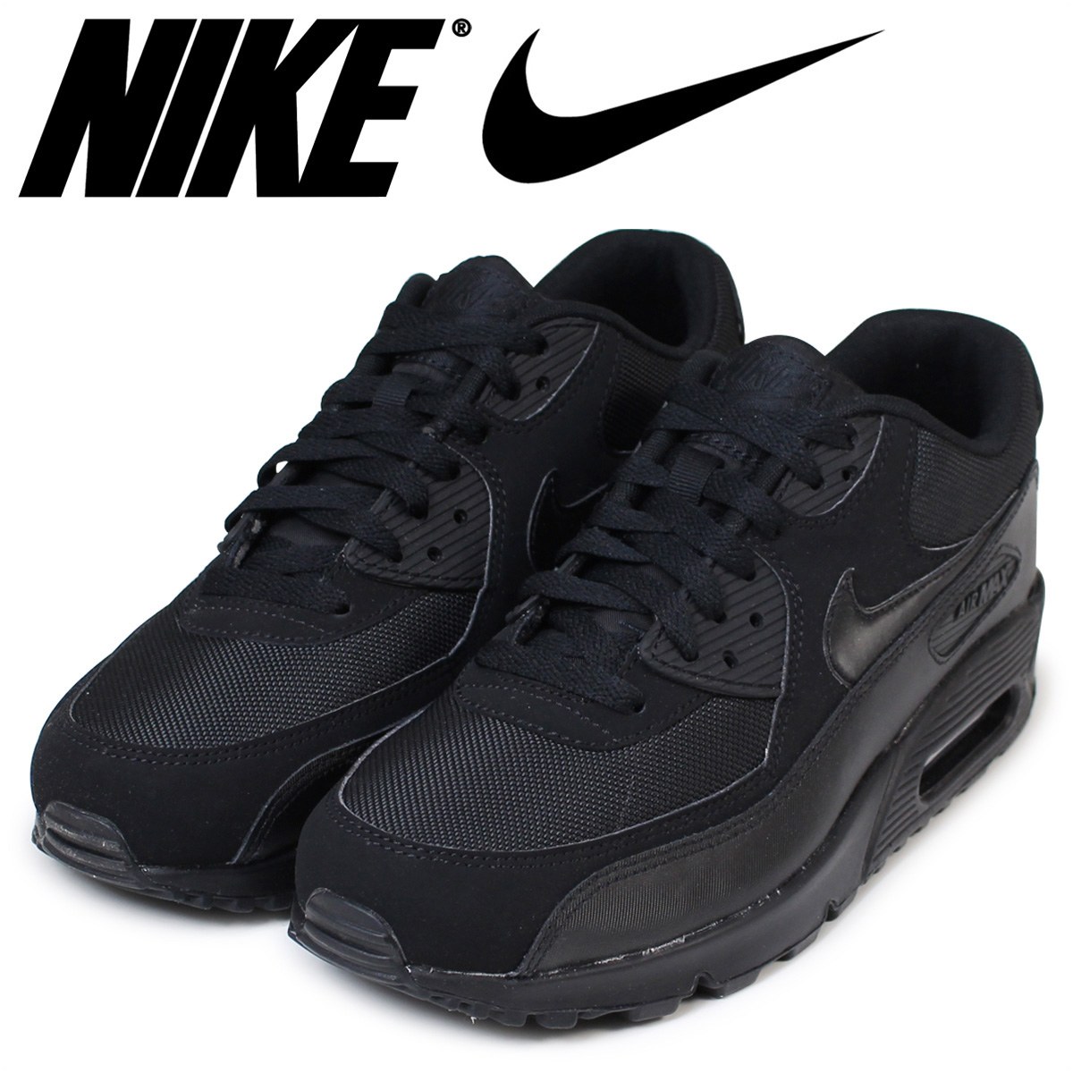 quality design 625c4 57118 up to 2,000 yen OFF coupon Nike NIKE Air Max men sneakers AIR MAX 90  ESSENTIAL 537,384-090 shoes black 124 Shinnyu load