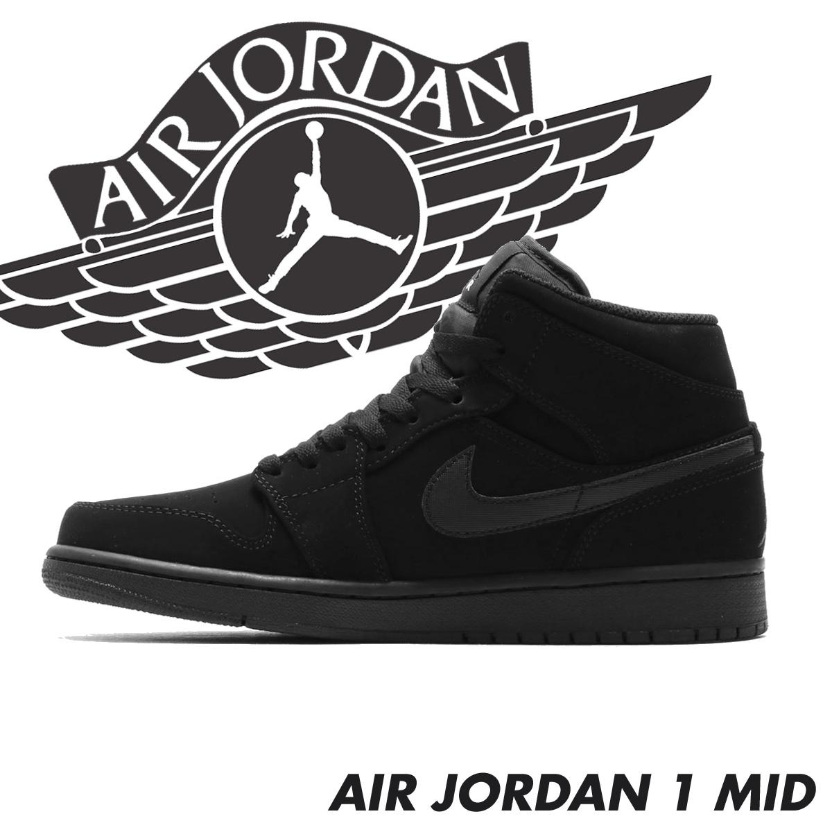 new concept 900d8 eb8f3 NIKE Nike Air Jordan 1 sneakers men AIR JORDAN 1 MID 554,724-040 black
