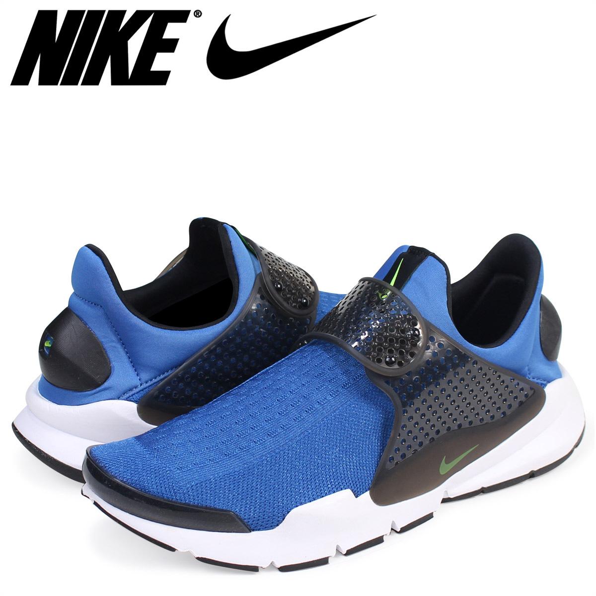 buy popular b05cf 85eb8 NIKE ナイキソックダートスニーカー SOCK DART KJCRD 819,686-405 men's shoes blue