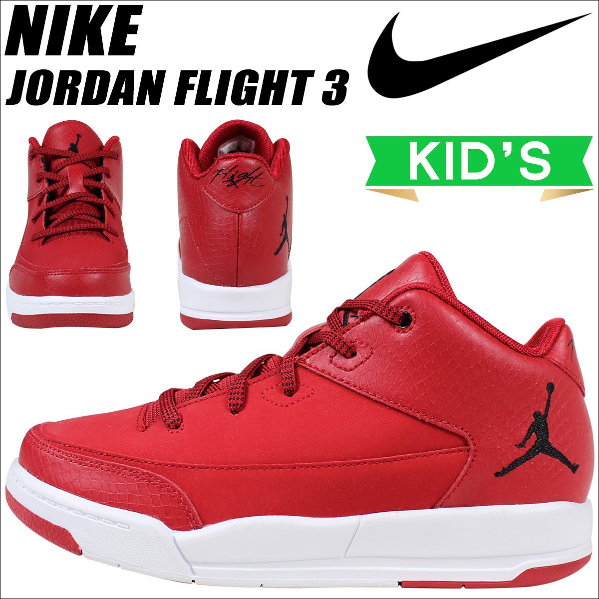 nike air jordan kids flight