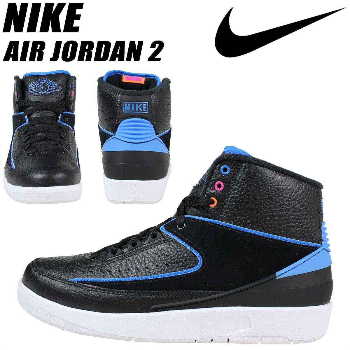 brand new d905a 25e49 NIKE Nike Air Jordan sneakers AIR JORDAN 2 RETRO Air Jordan 2 nostalgic  834,274-014 men's shoes black black