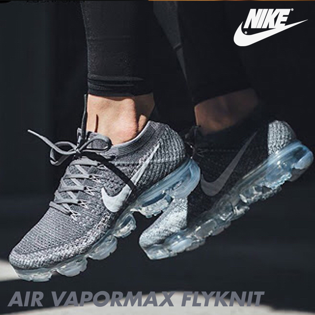 f373a316d39 ... nike nike air vapor max fried food knit sneakers air vapormax flyknit  men 849558 002