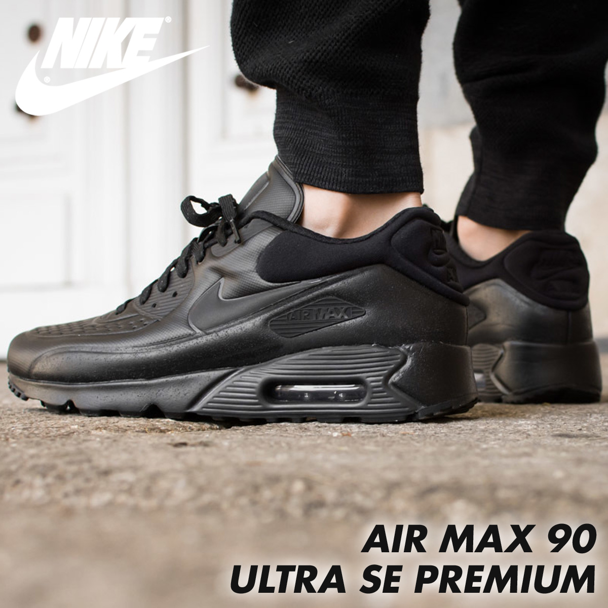 Men's Shoe Nike Air Max 90 Ultra SE Premium 858955 001
